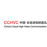 CCHVC云高清视频通讯
